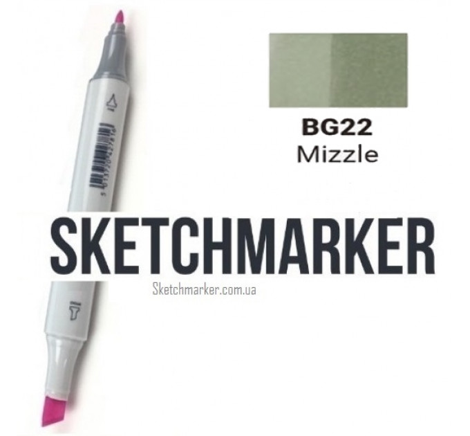 Маркер Sketchmarker Mizzle (Изморось), SM-BG022