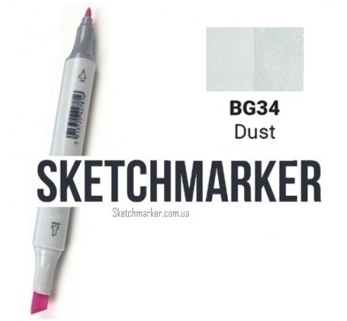 Маркер Sketchmarker Dust (Грязь), SM-BG034