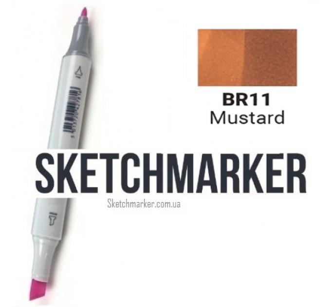 Маркер Sketchmarker Mustard (Горчица), SM-BR011