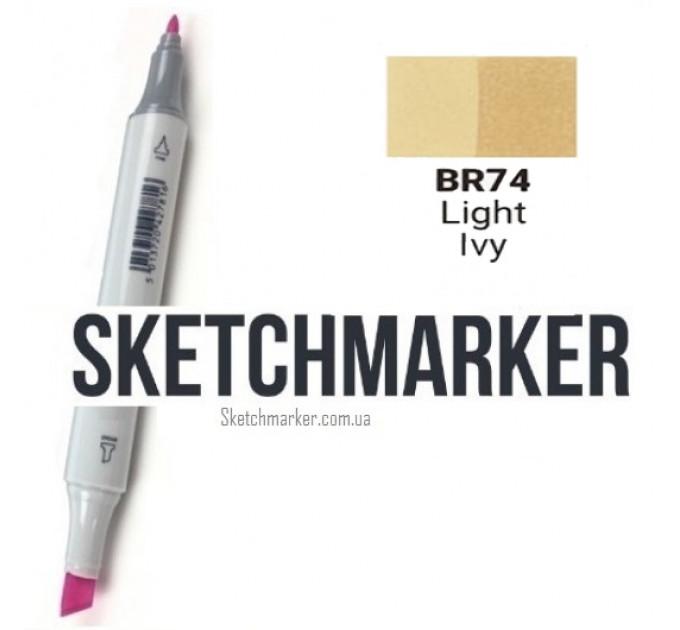 Маркер Sketchmarker Light Ivy (Плющ светлый), SM-BR074