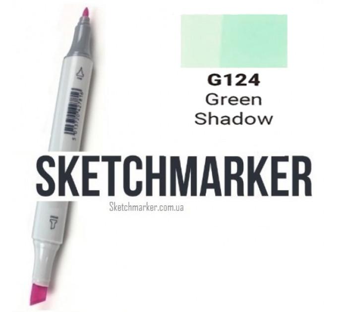 Маркер Sketchmarker Green Shadow (Зеленый полумрак), SM-G124
