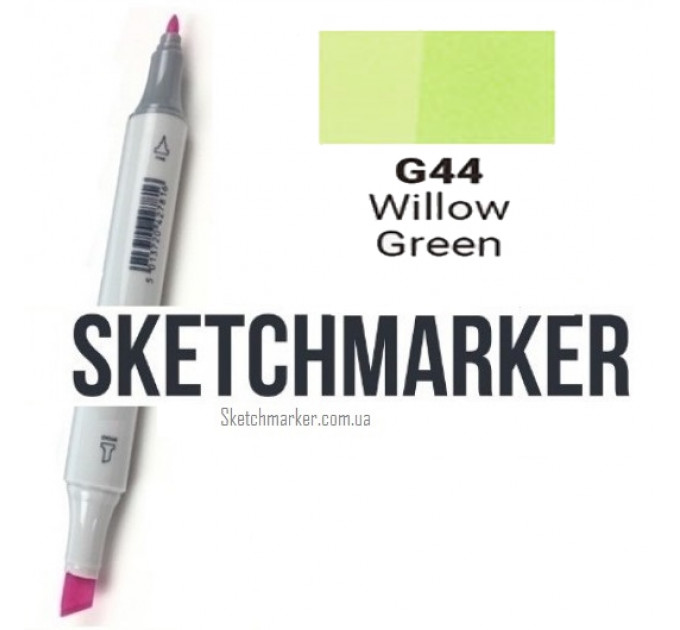 Маркер Sketchmarker Willow green (Ива зеленая), SM-G044