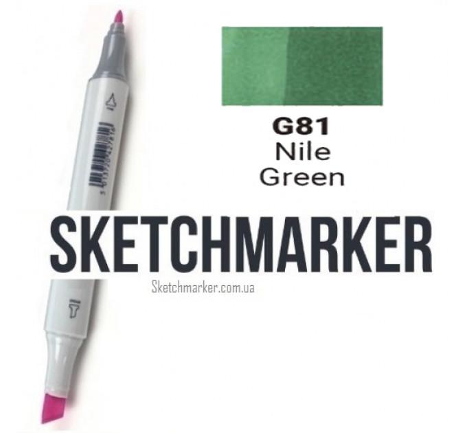 Маркер Sketchmarker Nile Green (Зеленый Нил), SM-G081