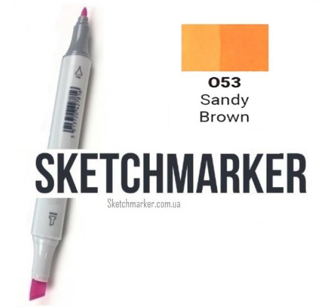 Маркер Sketchmarker Sandy Brown (Песок коричневый), SM-O053