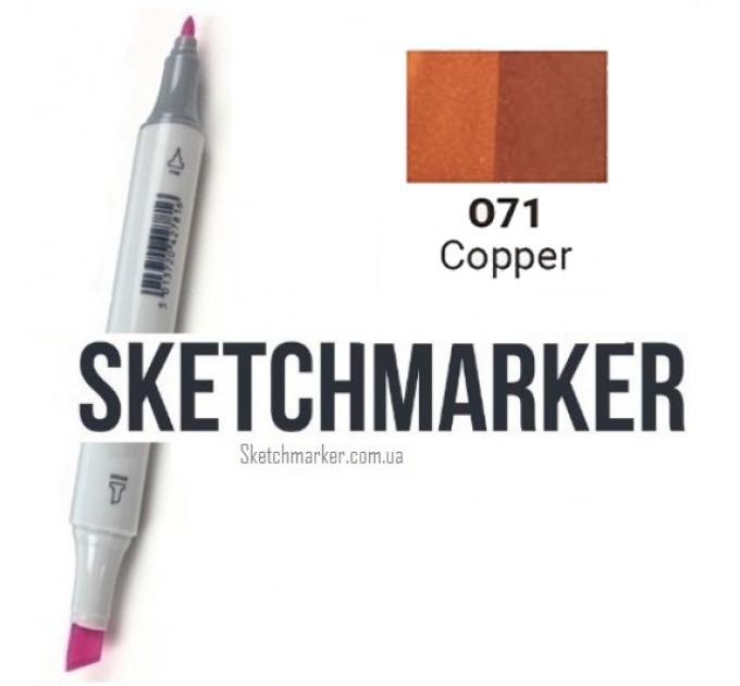 Маркер Sketchmarker Copper (Медный), SM-O071