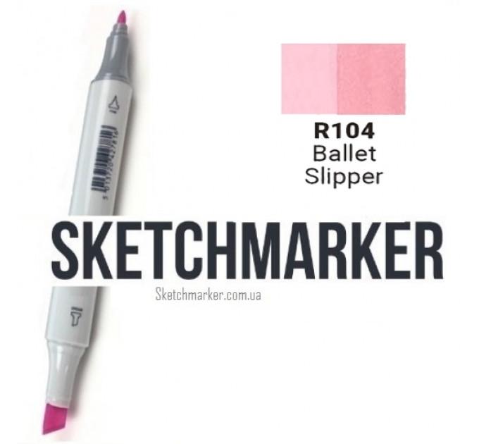 Маркер Sketchmarker Ballet Slipper (Пуанты), SM-R104