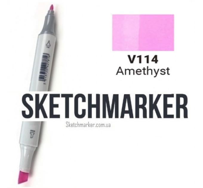 Маркер Sketchmarker Amethyst (Аметист), SM-V114