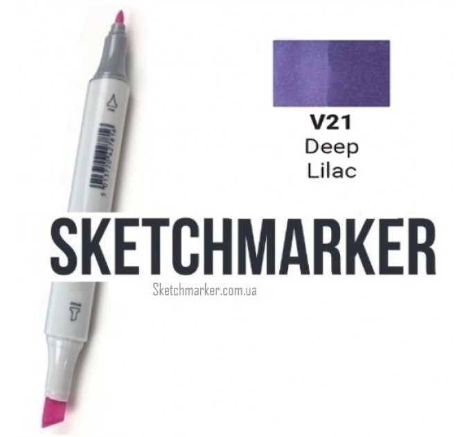 Маркер Sketchmarker Deep Lilac (Глубокий сиреневый), SM-V021