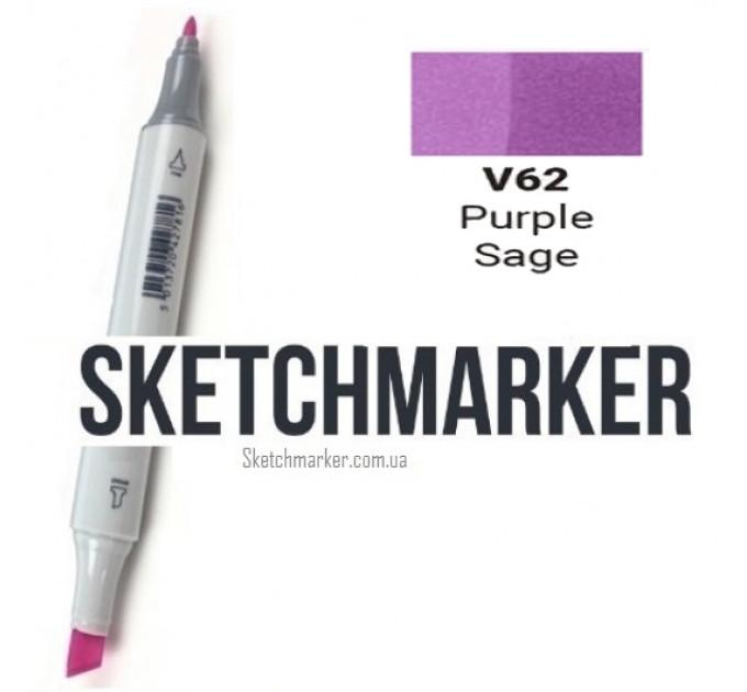 Маркер Sketchmarker Purple sage (Бордовый шалфей), SM-V062