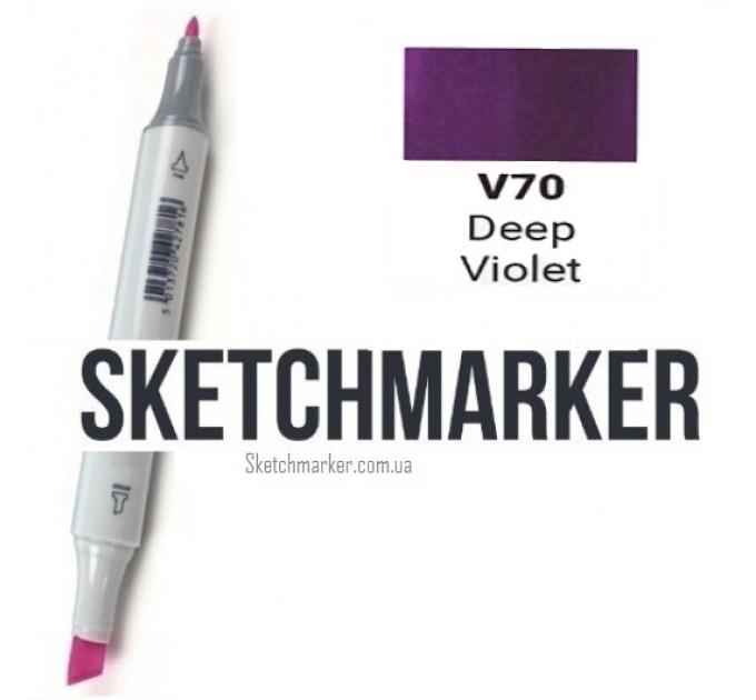 Маркер Sketchmarker Deep Violet (Глубокий фиолетовый), SM-V070