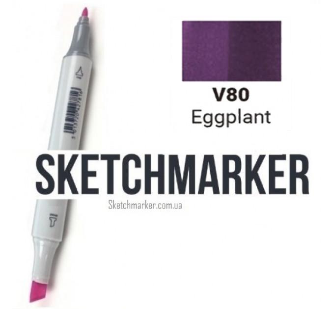 Маркер Sketchmarker Eggplant (Баклажан), SM-V080