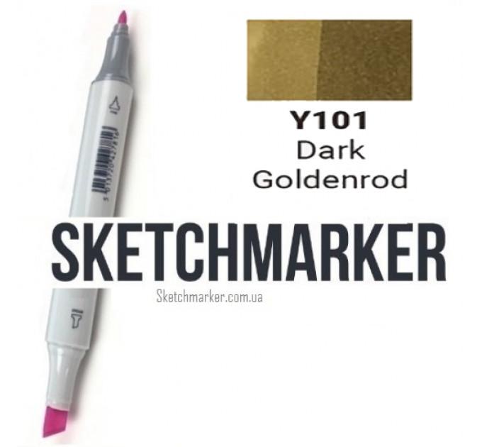 Маркер Sketchmarker Dark Goldenrod (Темный золотистый), SM-Y101
