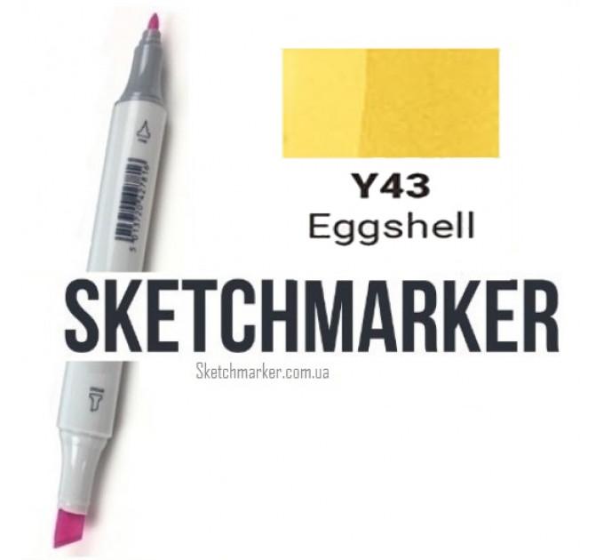 Маркер Sketchmarker Eggshell (Яичная скорлупа), SM-Y043