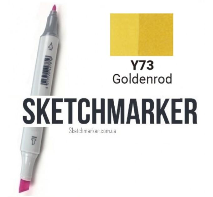 Маркер Sketchmarker Goldenrod (Золотистый), SM-Y073